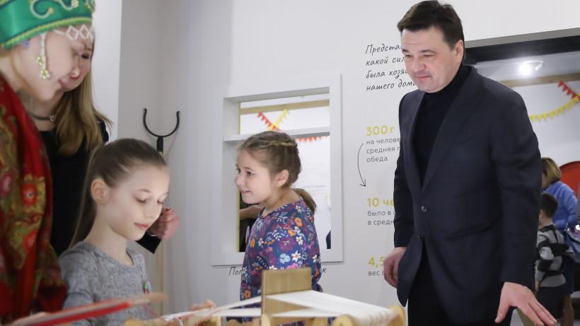Губернатор проверил работу детского интерактивного центра «Экспонариум» в Новом Иерусалиме