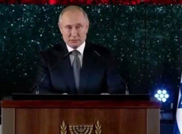 Израиль довел Путина до слез, а Лавров расплакался