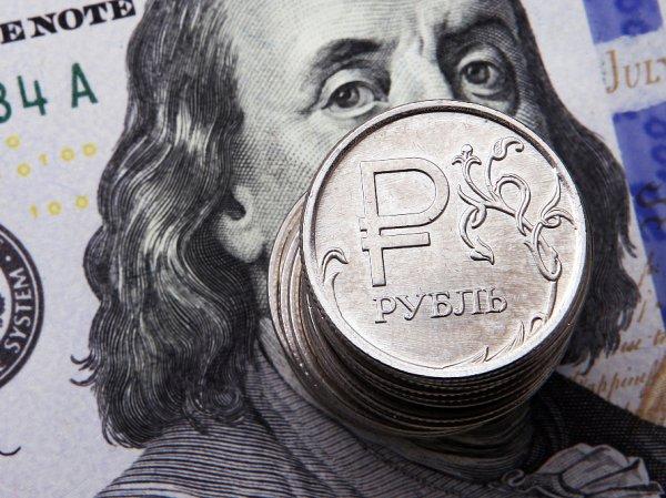Эксперты назвали ключевое событие для курса рубля