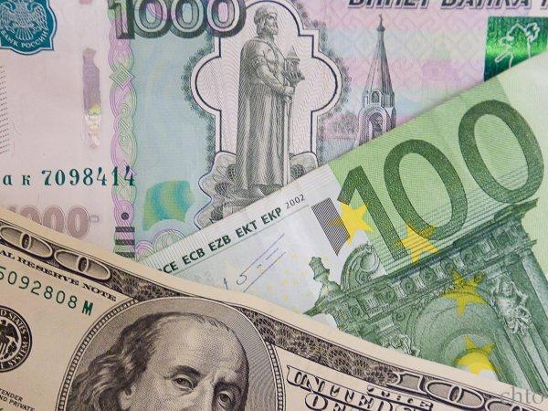 Эксперты рассказали, когда резко вырастут курсы доллара и евро