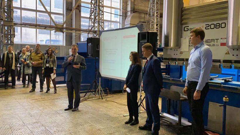 Электростальский завод стал участником нацпроекта по повышению производительности труда