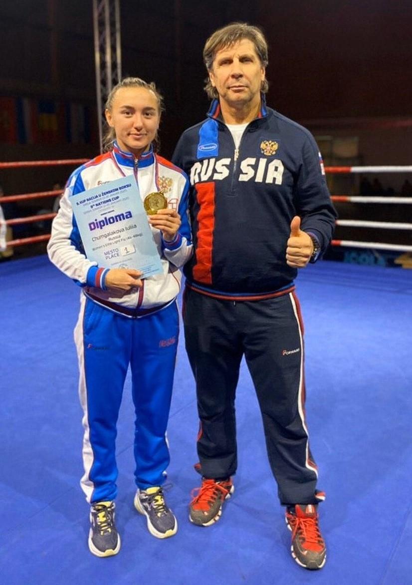 Юлия Чумгалакова и Алина Кантемирова стали призерами международных боксерских соревнований