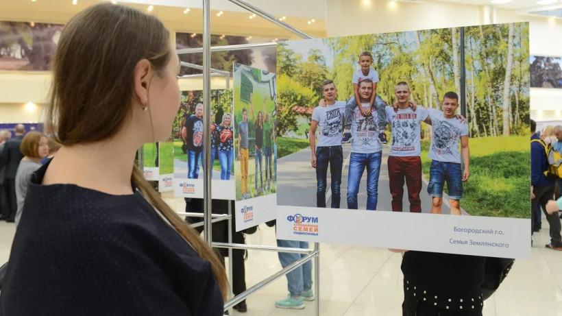 Более тысячи участников собрались на Форуме для замещающих семей в Подмосковье