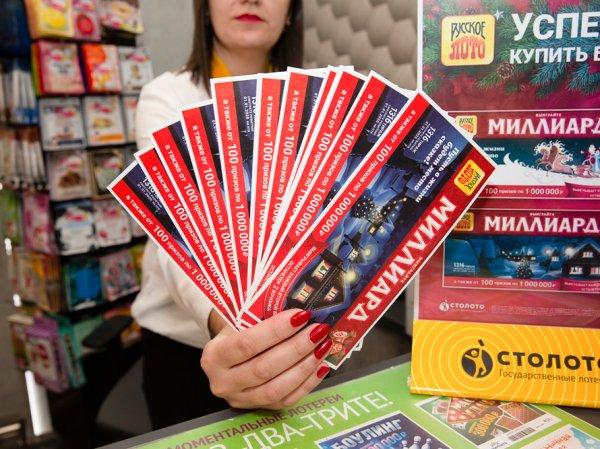 """""""Когда увидела сумму выигрыша, подумала, что ошибка"""": найдена россиянка, выигравшая 1 млрд в лотерею"""