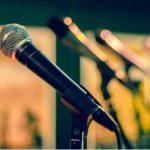 Концерт народного хора «Горлица»