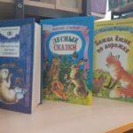 Литературный час «Заходи в зелёный дом»