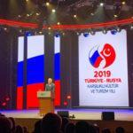 Министры культуры России и Турции закрыли «перекрестный» Год культуры и туризма