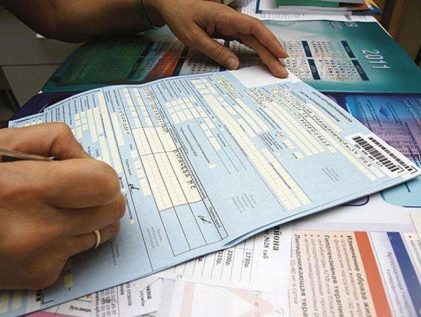 На сколько в 2020 году повысится пособие по больничному листу