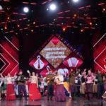 Названы города, которые объединит Всероссийский фестиваль любительских коллективов