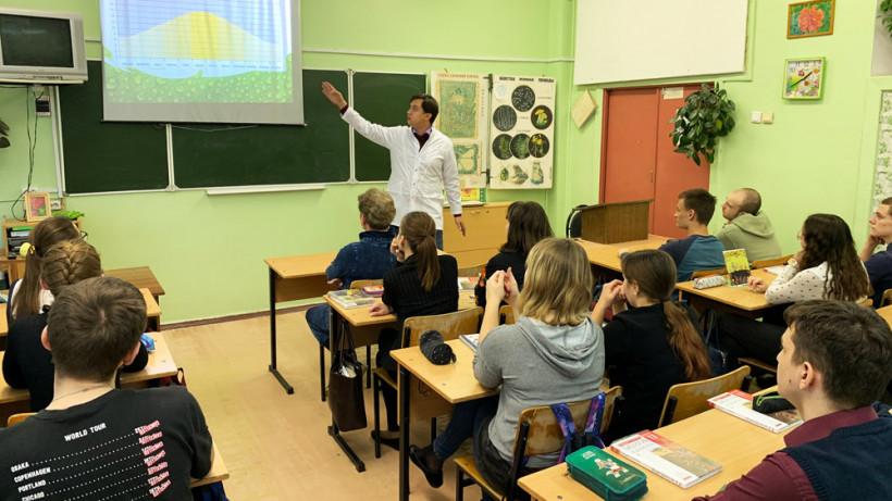 Новая образовательная программа «Зеленый урок» стартовала в школах Подмосковья