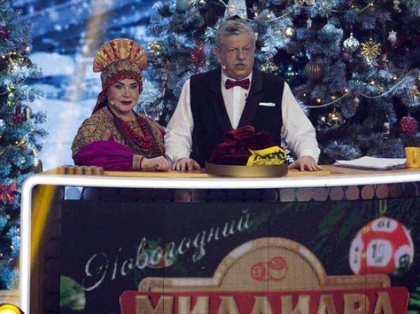 """Обнародованы результаты лотереи """"Русское лото"""" и выигрышные номера"""