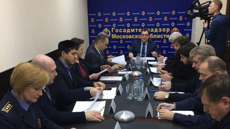 Первое в 2020 году заседание Общественного совета при Госадмтехнадзоре прошло в Подмосковье