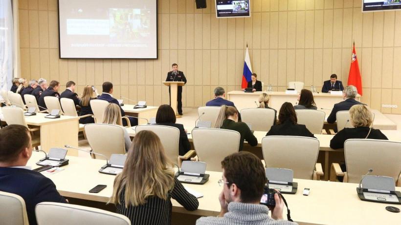 План работы по повышению безопасности на дорогах в 2020 году определили в Подмосковье