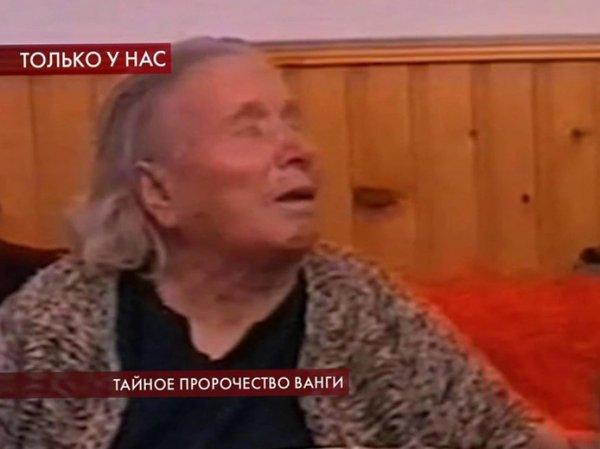 """Племянник Ванги рассказал на """"Первом канале"""" ее тайное пророчество о России"""