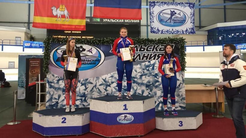 Подмосковные конькобежцы завоевали 4 медали в первый день первенства России
