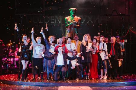 Праздничные мероприятия, посвященные дню рождения Московского Губернского театра