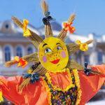 Праздник «Гуляла Масленица на Дону»