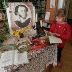 Программа «Читайте Пушкина сегодня»