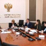 Развитие музейно-выставочного центра «Росфото» обсудили в Минкультуры России