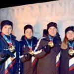 Российские саночники победили в эстафете на III зимних юношеских Олимпийских играх в Лозанне