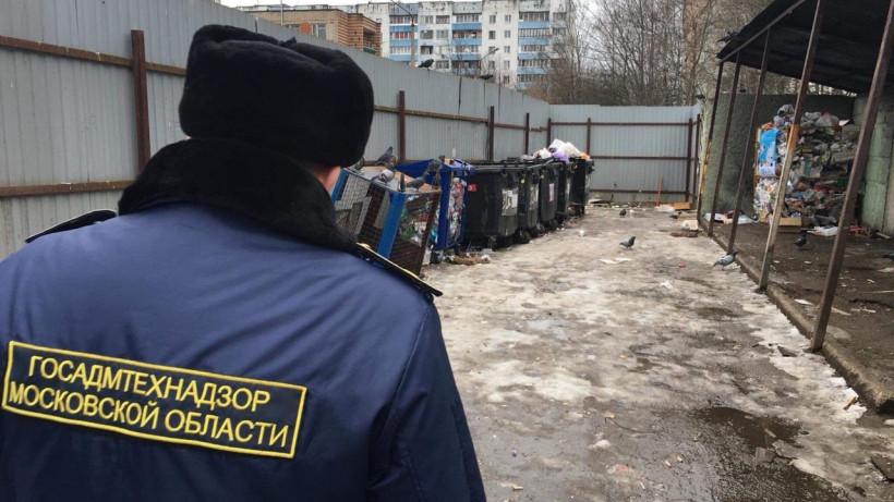 Руководство Госадмтехнадзора проинспектировало ЗАТО Краснознаменск