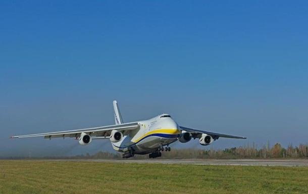 Руслан перевез крупнейший спутник Lockheed Martin