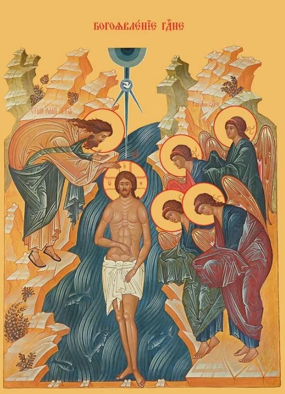 СМИ назвали адреса купелей на Крещение в Москве