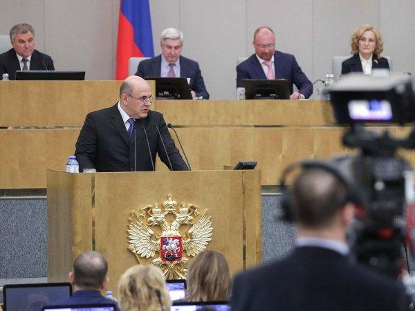 СМИ узнали имена членов нового правительства РФ