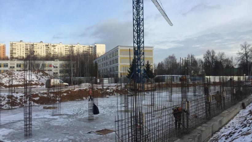 Строительство пристройки к школе № 20 в Королеве планируют завершить в 2021 году