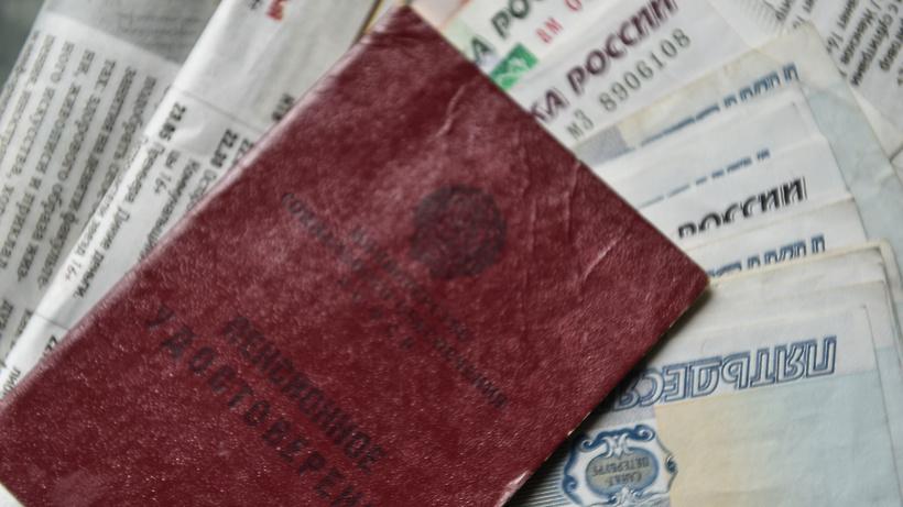 Свыше 3,8 тыс. жителей Красногорска получают социальную доплату к пенсии