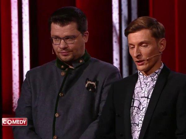 """""""У меня был плохой конец"""": Воля и Харламов жестко унизили модель Playboy в Comedy Club"""