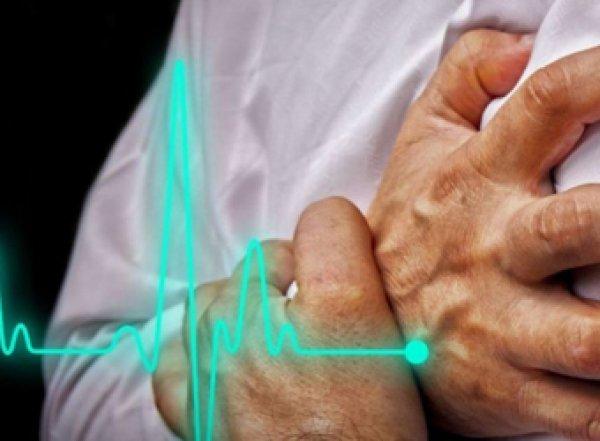 Ученые выяснили главную причину внезапного инфаркта