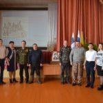 Урок мужества «Солдаты России – мои земляки»