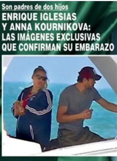 В Сеть попали фото беременной Курниковой