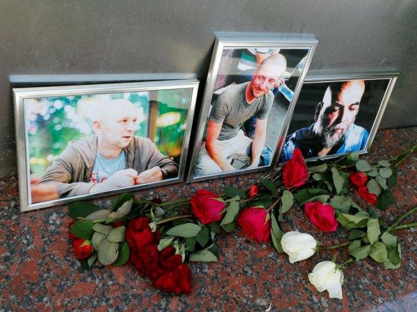 В СКР назвали мотив убийства российских журналистов в ЦАР