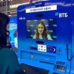 В России появились видеобанкоматы