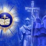 XXVIII Международные Рождественские чтения откроются 27 января Государственном Кремлевском дворце