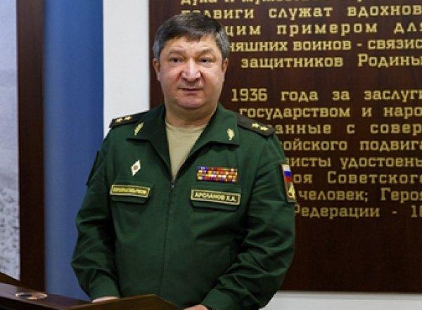 Замглавы Генштаба обвинили вмошенничестве на 6 млрд рублей