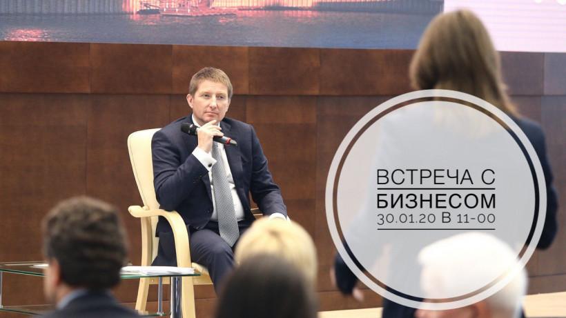 Зампред правительства Подмосковья Вадим Хромов проведет встречу с бизнесом 30 января