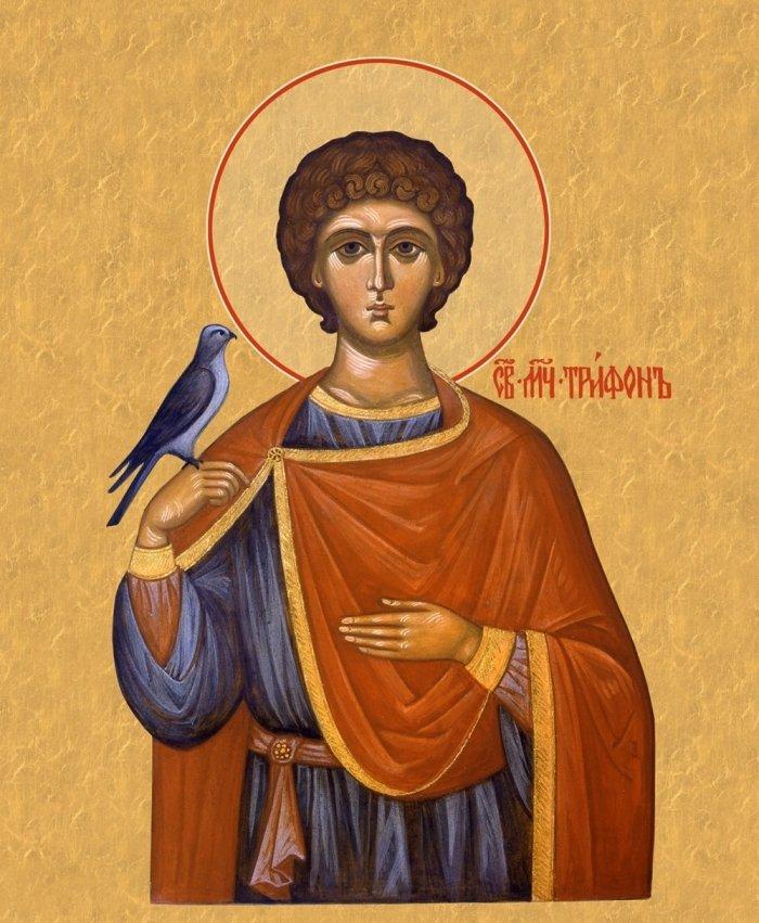 14 февраля 2020 отмечается Трифонов день