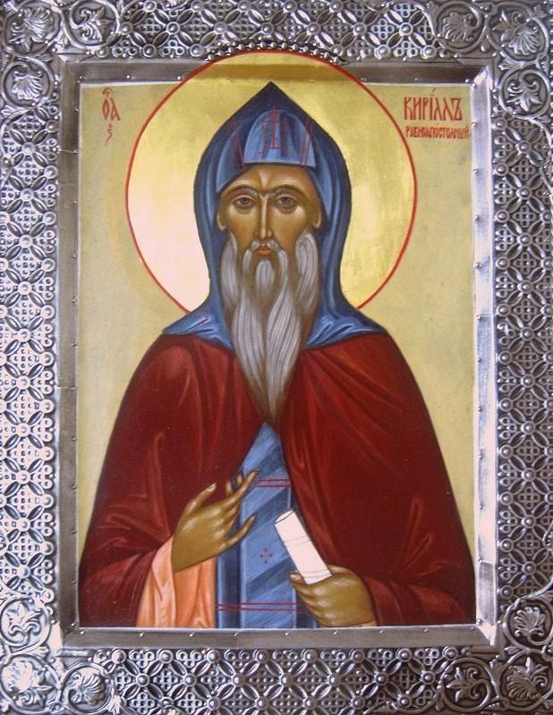 27 февраля 2020 отмечается Кирилл Весноуказчик