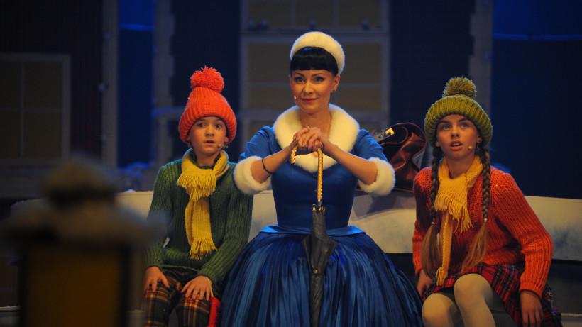 Премьера мюзикла «Леди совершенство» в областном театре юного зрителя