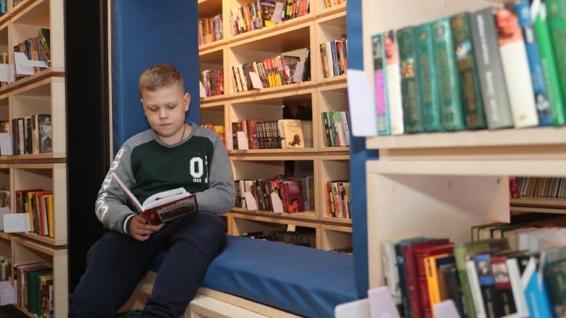 Библиотека в Одинцове