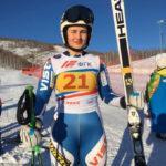 Алена Харцызова завоевала серебро кубка России