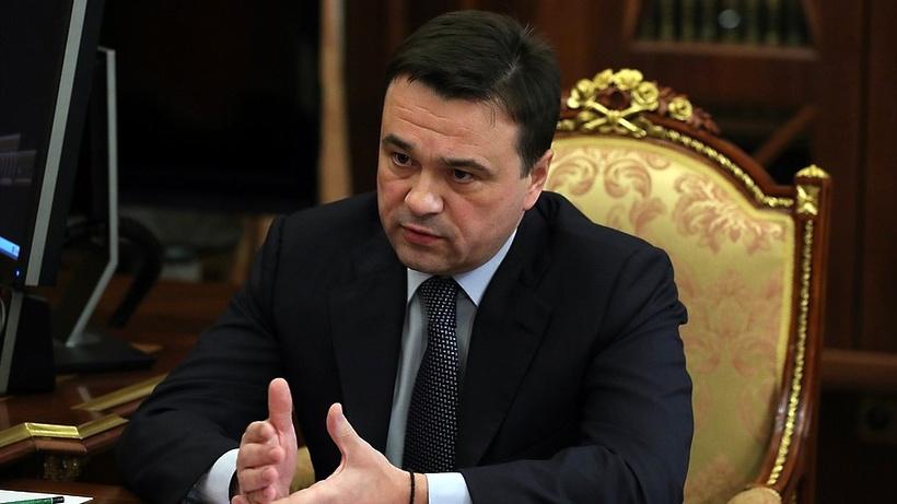 Андрей Воробьев проверил работу Центра защиты и поддержки бизнеса