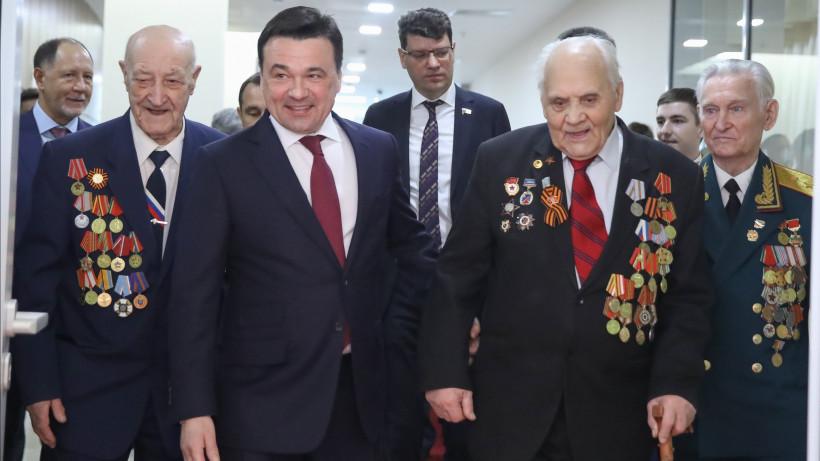 Андрей Воробьев вручил награды в преддверии Дня защитника Отечества