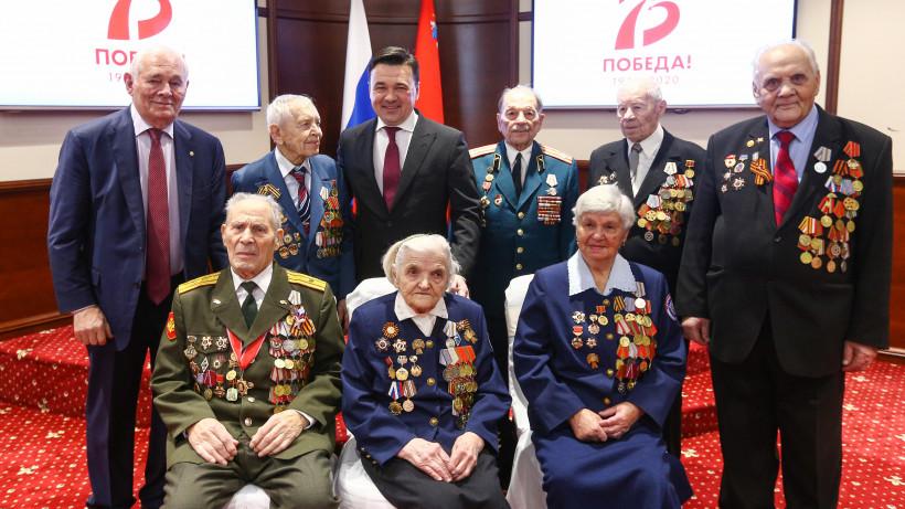 Андрей Воробьев вручил ветеранам Великой Отечественной войны медали в честь 75-летия Победы