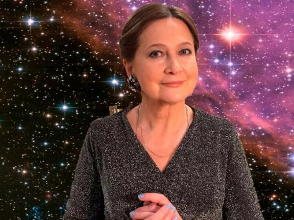 Астролог Глоба назвала 4 знака Зодиака, кого ожидает богатство в начале февраля 2020 года