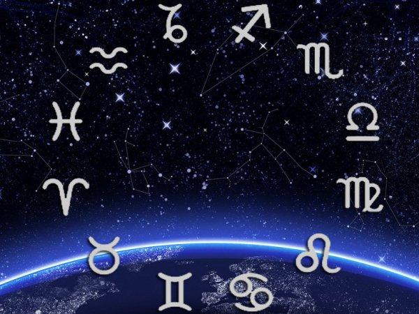 Астрологи составили карту смерти знаков Зодиака