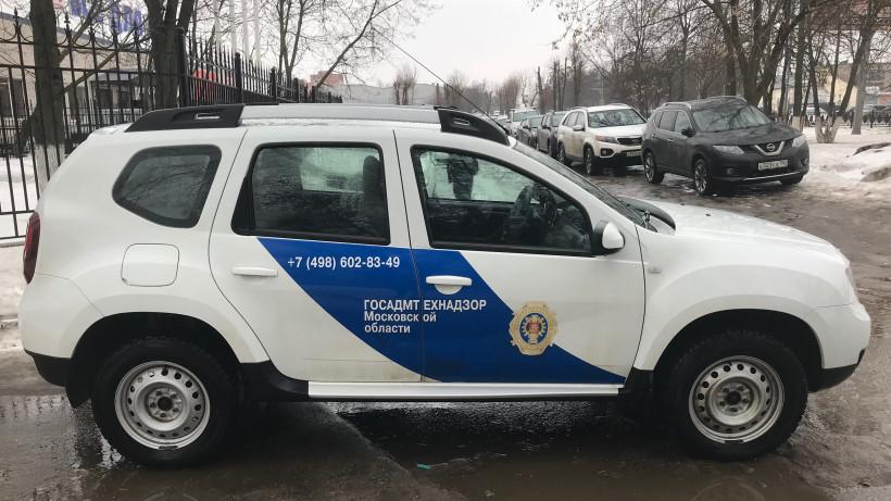 Баженов: 40 нарушений в содержании инфостендов устранили в Подмосковье с начала года